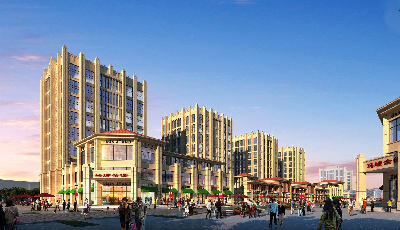 顺义马坡商业街项目
