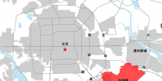 北京市通州区台湖镇镇区控制性详细规划