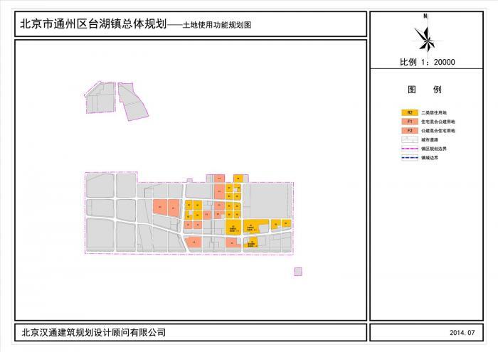 台湖土地使用功能规划图居住