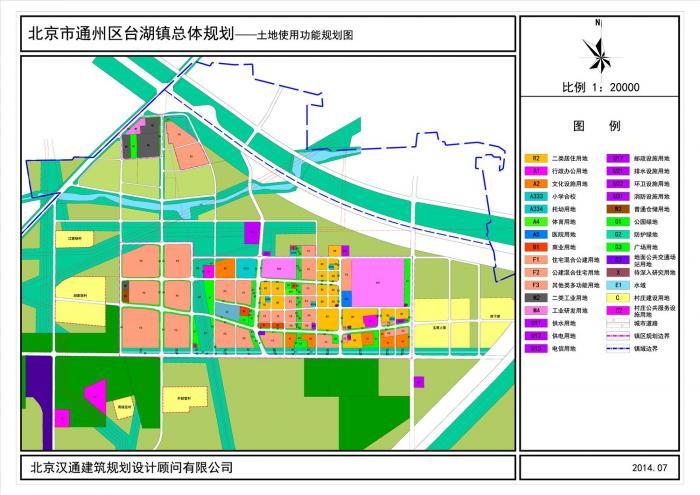 台湖土地使用功能规划图 布局1 (1)